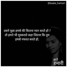 baatehamari (@baate_hamari) • Instagram photos and videos Photo And Video, Videos, Photos, Movie Posters, Movies, Instagram, Pictures, Films, Film Poster