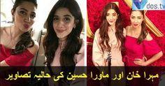 #mahirakhan #mawrahocane #pictures #friend #photoshoot #vdos #photo #celebrity #pakistan