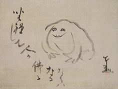 坐禅蛙画賛 - 出光コレクション - 出光美術館