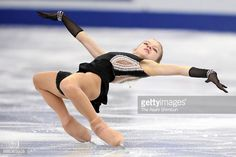 Alexandra Trusova of Russia competes in the Junior Ladies Singles Short Program during day one of the ISU Junior & Senior Grand Prix of Figure Skating Final at Nippon Gaishi Arena on December 7, 2017...