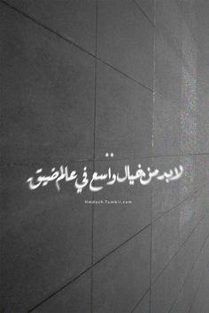 Mohammed Alsaif | Qassim. Instagram: Hmdoch