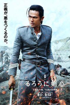"""""""Rurouni Kenshin: Kyoto Inferno"""" - Yosuke Eguchi as Saito Hajime.  Otherwise known as Cigarette Man, who is fabulous!"""