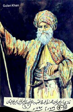 Beautiful portrait of Mir Noori Naseer  Khan ,  Khan of Kalat Balochistan Pakistan