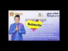 khmer song 2015 new   khmer song 2014 oll remix   khmer song 2015 new full