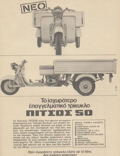 ΠΙΤΣΟΣ Retro Ads, Vintage Ads, Vintage Photos, Old Posters, Vintage Posters, Old Pictures, Old Photos, Greece History, Old Greek