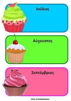 Classroom Organization, Classroom Management, Birthday Bulletin Boards, Preschool Education, Always Learning, School Lessons, Birthday Cupcakes, First Day Of School, Bakery