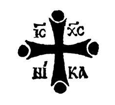 + + + Κύριε Ἰησοῦ Χριστέ, Υἱὲ τοῦ Θεοῦ, ἐλέησόν με + + + The Eastern Orthodox Facebook: https://www.facebook.com/TheEasternOrthodox Pinterest The Eastern Orthodox: http://www.pinterest.com/easternorthodox/ Pinterest The Eastern Orthodox Saints: http://www.pinterest.com/easternorthodo2/