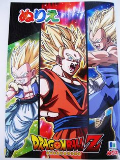 Amazon.com: Dragon Ball Z Coloring Art Book Japanese Nurie Kids Study Education: Office Products