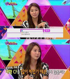 Uee (After School) từng làm tiếp viên quán bar? http://www.yan.vn/uee-after-school-tung-lam-tiep-vien-quan-bar-14775.html #yan #yantv #yannews #uee #afterschool #kpop #korean #singer #hot #idol #star #news #beauty #beautiful #pretty #show