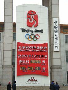 Olympische Zomerspelen 2008 - Wikipedia