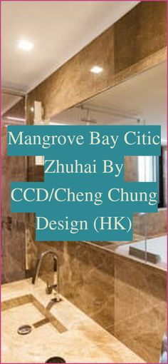 If you are planning to transform your master bathroom, produce a thorough inventory of the bathroom's layout and decor. From there it is possible to d... Small Vanity, Small Bathroom Vanities, Master Bathrooms, Zhuhai, Complete Bathrooms, Bathroom Layout, Plumbing, Sink, How To Plan
