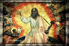 Ποιά θα είναι τα 12 σημεία της Δευτέρας Παρουσίας, όπως τα αναφέρει ο Άγιος Ιερόνυμος, πριν την έλευση του Χριστού.12 φοβερά σημεία θα προηγηθούν Painting, Animals, Art, Art Background, Animales, Animaux, Painting Art, Kunst, Paintings