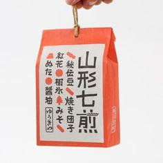 Food Packaging Design, Coffee Packaging, Packaging Design Inspiration, Brand Packaging, Branding Design, Coffee Branding, Japanese Graphic Design, Graphic Design Print, Cafe Menu Design