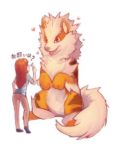 Adorable! Looks like what I would do if I had an Arcanine!