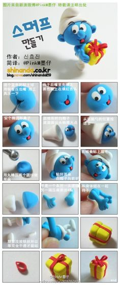 [Tutorial] This clay Smurfs by:PinkM ink Aberdeen
