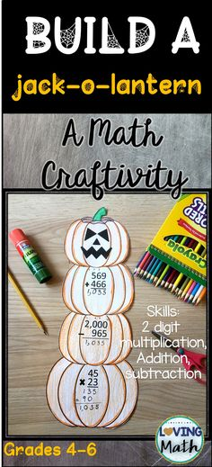 Fun Halloween math craftivity for grades 4-6. Skills included: 2 digit multiplication, addition, subtraction.