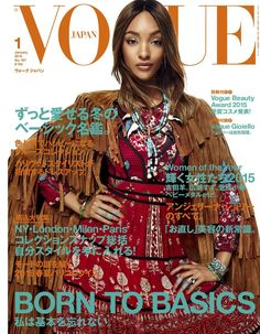 Jourdan Dunn for Vogue Japan January 2016