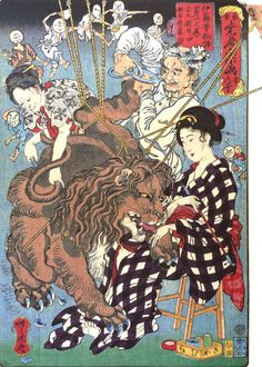 Japanese Ukiyo-e: The lion falling in love. Kawanabe Kyōsai.