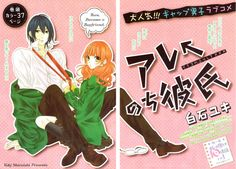 Are: After Boyfriend 3 - Read Are: After Boyfriend vol.1 ch.3 Online For Free - Stream 1 Edition 1 Page All - MangaPark