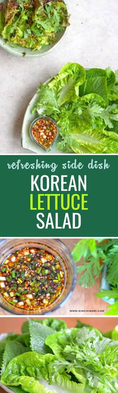 Korean style lettuce salad! A yummy way to get vegetable in your diet :)