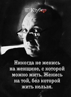 (2) Фитхакер - Публикации Brainy Quotes, Wise Quotes, Inspirational Quotes, Gratitude Quotes, Positive Quotes, Russian Quotes, Learn English Words, Photo Quotes, Meaningful Words