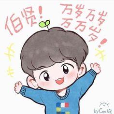 Baekhyun LoL fanart #exo #baekhyun #fanart #exofanart #lol