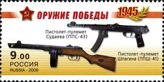 Sello: Submachine Guns PPS-43 and PPSH-41 (Rusia) (Weapon of the Victory) Mi:RU 1545,WAD:RU 019.09