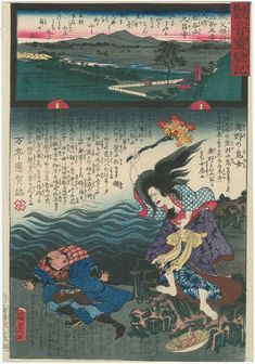 Utagawa Kunisada II: Kyûshô-ji on Mount Gankoku in Kuna, No. 25 of the Chichibu Pilgrimage Route (Chichibu junrei nijûgo ban Kuna Gankokuzan Kyûshô-ji), from the series Miracles of Kannon (Kannon reigenki) - Museum of Fine Arts