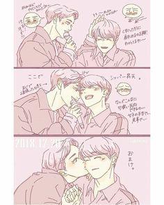 Chanbaek Fanart, Exo Chanbaek, Exo Ot12, Gay Comics, Short Comics, K Pop, Exo Fan Art, Cute Gay, Funny Faces