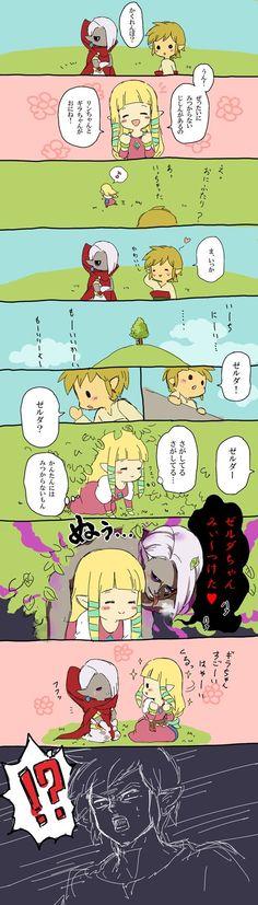 Link, Zelda et Ghirahim.