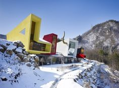 Horned Rock it Suda Theme Park Hotel Revitalizes an Old Mining Town in South Korea | Inhabitat - Sustainable Design Innovation, Eco Architecture, Green Building