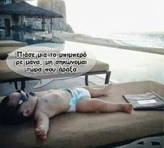 Funny beach photos and pictures that will have you in tears Funny Beach Photos, Funny Baby Pictures, Cute Baby Photos, Funny Images, Vacation Meme, Funny Vacation Quotes, Vacation Photo, Funny Texts From Parents, Beach Humor