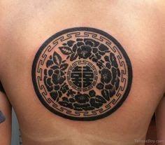 30 Best Tattoo Images Tattoos Korean Tattoos Sleeve Tattoos Geisha Japanese Geisha Tattoo Geisha Tattoo Desi In 2020 Korean Tattoos Tattoos For Guys Polynesian Tattoo