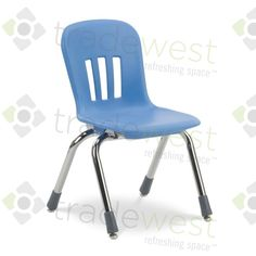 "Metaphor Series Stacking Chairs (12"")"