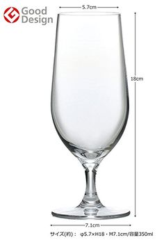 Amazon.co.jp : ビールグラス ディアマン ピルスナー 食洗機対応 350ml : ホーム&キッチン