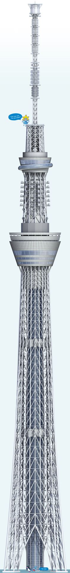 On May 22 the Tokyo Skytree Tower opened, providing access to its observation decks. It is the second-tallest structure in the world, behind the Burj Khalifa in Dubai.