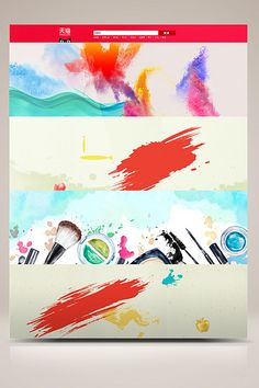 Watercolor style color electricity supplier Taobao banner background#pikbest#backgrounds