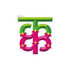 Handpainted Devanagari Letterforms on Behance