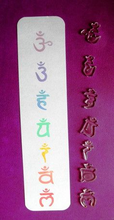 seven chakra symbols clear polymer rubber stamp set  UNTRIMMED. $10.00, via Etsy.