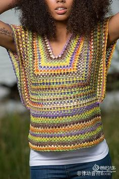 This kind of looks like my crochet granny top...