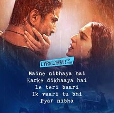 Jaan Nisaar Lyrics – Kedarnath: The song has two version male version is sung by Arijit Singh and female version is sung by Asees Kaur. The song is composed by Amit Trivedi and Jaan Nisar Lyrics are written by Amitabh Bhattacharya. Secret Love Quotes, Love Song Quotes, Song Lyric Quotes, Love Songs, Romantic Song Lyrics, Cool Lyrics, Music Lyrics, Attitude Caption For Instagram, Caption Lyrics