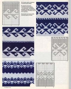 Fair Isle Charts Motif these are great if you are doing double knitting and are changing background color Fair Isle Knitting Patterns, Knitting Machine Patterns, Knitting Charts, Weaving Patterns, Knitting Stitches, Knitting Designs, Knit Patterns, Hand Knitting, Stitch Patterns
