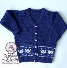 Χειροποίητο πλεκτό με βελόνες και χαριτωμένα σχέδια ζακαρ. Sweaters, Kids, Fashion, Handarbeit, Young Children, Moda, Boys, Fashion Styles, Sweater