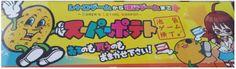Pang Man Part 20: Cool Stores: Super Potato (A Retro-gaming shop)  #Retrogaming #GamersUnite
