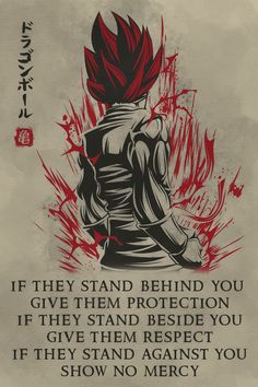 dragon ball poster - if they stand behind you Fantasy Kunst, Fantasy Art, Fantasy Quotes, Dragon Ball Z, Anime Lock Screen, Z Tattoo, Warrior Quotes, Warrior 2, Show No Mercy