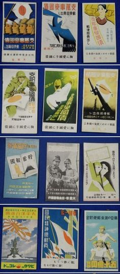 1930's Sino-Japanese War Bond Advertising Cards - Japan War Art