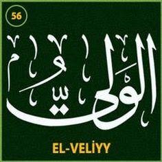 Fotoğraf #ALLAH #islam #dua.. Arabic Names, Beautiful Names Of Allah, Allah Names, Arabic Calligraphy Art, Islamic Wall Art, Names Of God, Islam Quran, Allah Islam, Holy Quran