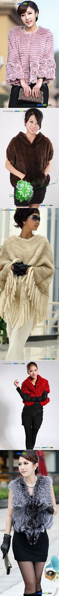 Изделия из вязанного меха