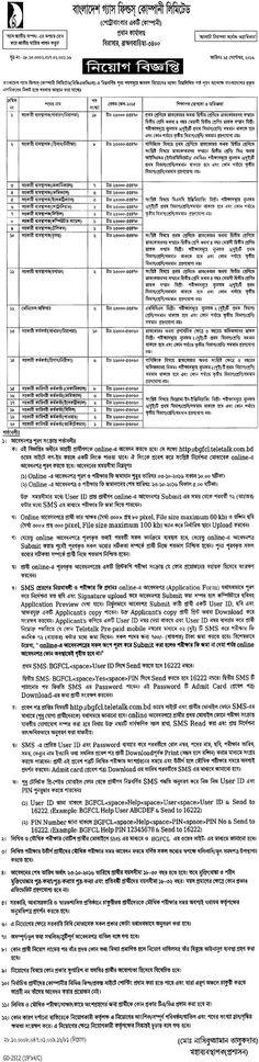 84 Vacancy  Bangladesh Gas Fields Company Ltd Job Circular