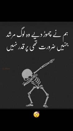 Poetry Pic, Love Poetry Urdu, Qoutes, Thoughts, Words, Quotations, Quotes, Quote, Shut Up Quotes